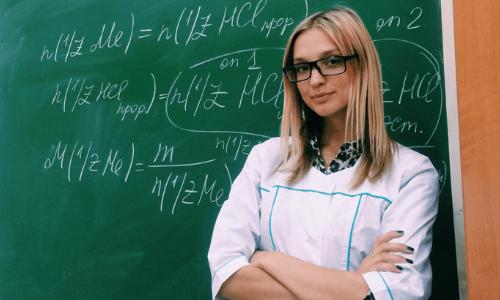 Guru les privat di matematika di bsd